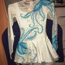 Платье для фигурного катания, в Перми