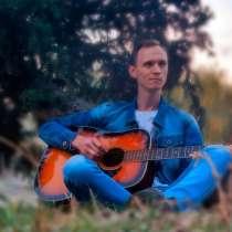 Репетитор по гитаре, в Пятигорске