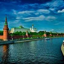 Поездки в Москву, Краснодар, в г.Кривой Рог
