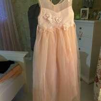 Платье, в Костроме
