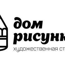 """Художественная студия """"Дом рисунка"""" приглашает на занятия, в Тольятти"""