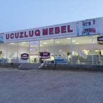 Продаётся объект в Гяндже, в г.Баку