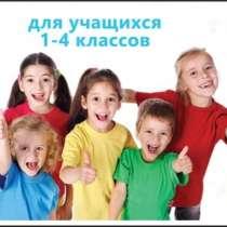 """Детский образовательный центр""""Лидер"""", в г.Алматы"""