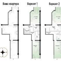 2-Х комнатная квартира, в г.Алматы