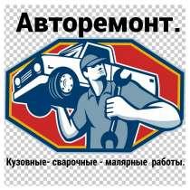 Ремонт автомобилей-мотоциклов, в Ростове-на-Дону