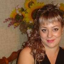 Дарья, 28 лет, хочет пообщаться, в Краснодаре