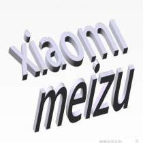 Прошивка XIAOMI MEIZU Прошивка, в Самаре