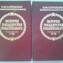 Исторические романы, повести, рассказы, хроники, в Нововоронеже
