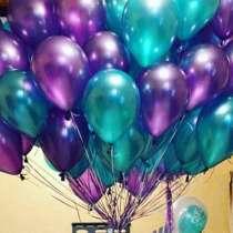 Гелиевые шары с доставкой в Гомеле, в г.Гомель