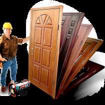 Межкомнатные двери и все виды плотницких работ, в Сергиевом Посаде