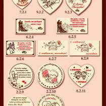 Сувенир сладкий шоколад c изображением, логотип 2,00 бел.руб, в г.Минск