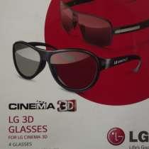 Очки 3D, в Томске