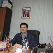 Адвокат по гражданским и уголовным делам в г. Уфа, в Уфе