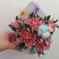 БУКЕТЫ цветов из мыльной пенки ПОДАРКИ, в Березниках