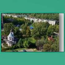 Продается квартира - студия, в Москве