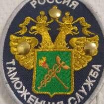 Таможенное оформление под ключ.(импорт/экспорт) Door to Door, в Санкт-Петербурге