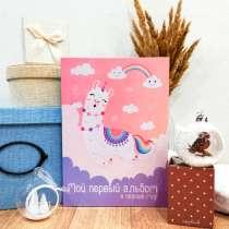 Детский фотоальбом с рождения до года, в Омске