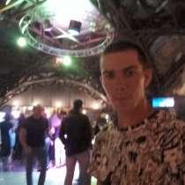 Денис, 28 лет, хочет пообщаться, в Астрахани