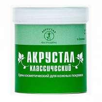 Акрустал – фитокрем для ухода за кожей при псориазе, экземе, в Ростове-на-Дону