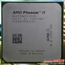 Процессор AMD Phenom II X2 570 BE, в Хабаровске