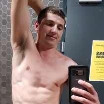 Дима, 24 года, хочет пообщаться, в г.Гдыня