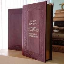 Коллекционное издание Агаты Кристи в 13 томах, в г.Сан-Хосе