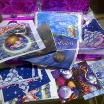Пакеты С Новым годом, в Владимире