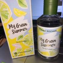 My Green Summer от ИвРоше, в Ижевске