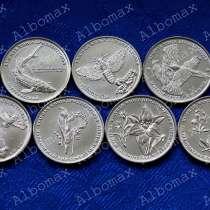 Монеты Приднестровья, в г.Тирасполь