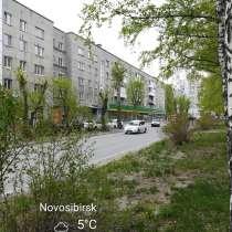 Купить квартиру у метро, в Новосибирске