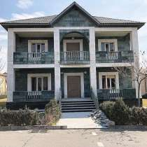 Дом в Армении, в г.Ереван