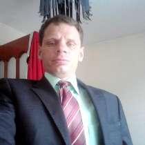 Владимир, 42 года, хочет пообщаться, в г.Астана