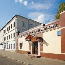 Аренда офиса 16,7 кв. м. в бизнес-парке на Электрозаводской, в Москве