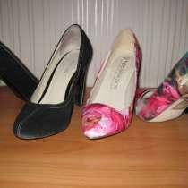 Продам одежду и обувь, в г.Петропавловск