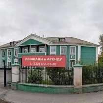 Аренда просторного зала, в Первоуральске