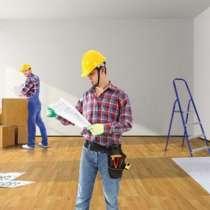 Требуются разнорабочие в строительную организацию, в г.Борисов