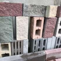Колотые облицовочные блоки, в Москве
