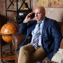 Юридические консультации по телефону и лично, в Москве