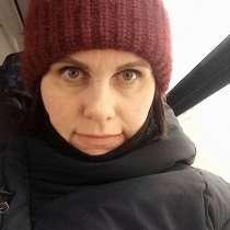 Женя, 39 лет, хочет пообщаться, в Егорьевске