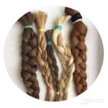 Купим Ваши волосы в Екатеринбурге! Очень дорого!, в Екатеринбурге