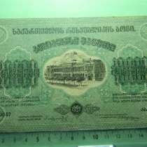 Банкнота. Грузинская ССР,10000 рублей,1922г, F, (АБ)-0057, в г.Ереван