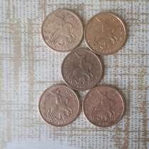 бракованая монета, в г.Мумбаи