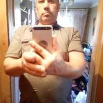 Максим, 41 год, хочет пообщаться, в Краснодаре