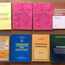 Художественная и юридическая литература, в г.Стаханов