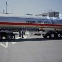 Газовоз объемом 65м3, в Волгограде