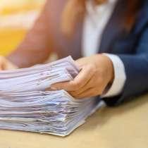 Приглашаем на работу специалист по обработке документов, в Владивостоке