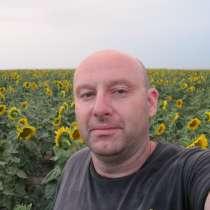 Виталий, 42 года, хочет пообщаться, в г.Алчевск