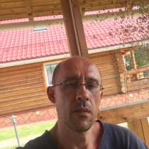 Andrey, 43 года, хочет пообщаться, в Чебоксарах