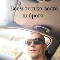 Евгений, 33 года, хочет познакомиться – У кого-нибудь есть желание для встречи?, в Санкт-Петербурге