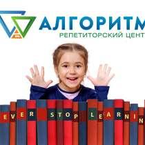 Мы подготовим Вашего ребенка к школе!, в г.Днепропетровск